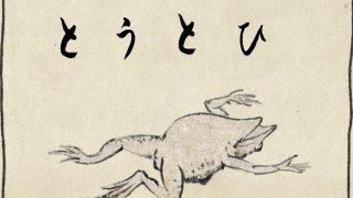 GloomY/Chamomile【トラックメイキング偏】